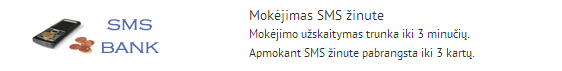 sms_bank.png